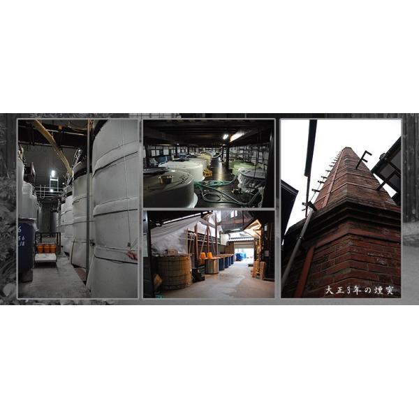 西の関 昭和六十三年醸造 超辛口 古酒 500ml 大分県 萱島酒造|etoshin|04