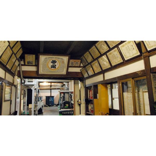 西の関 昭和六十三年醸造 超辛口 古酒 500ml 大分県 萱島酒造|etoshin|05