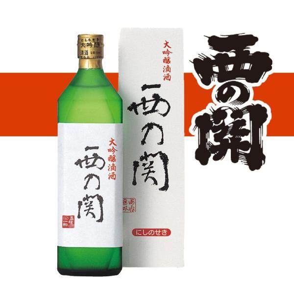 西の関 大吟醸 滴酒 720ml 大分県 萱島酒造|etoshin
