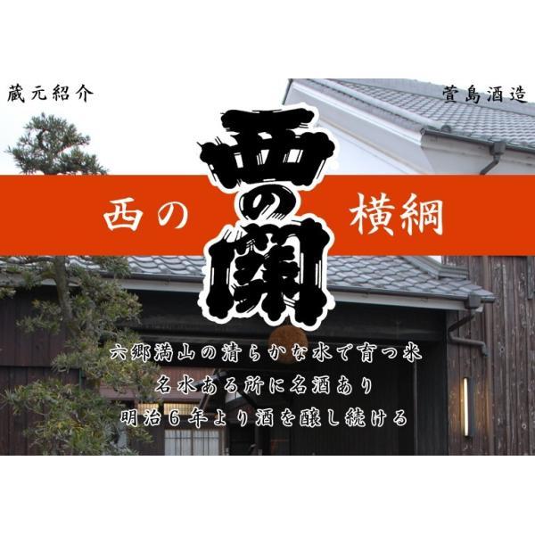 西の関 大吟醸 滴酒 720ml 大分県 萱島酒造|etoshin|03