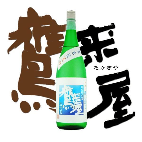 鷹来屋 特別純米酒 夏酒 1800ml 大分県 浜嶋酒造|etoshin