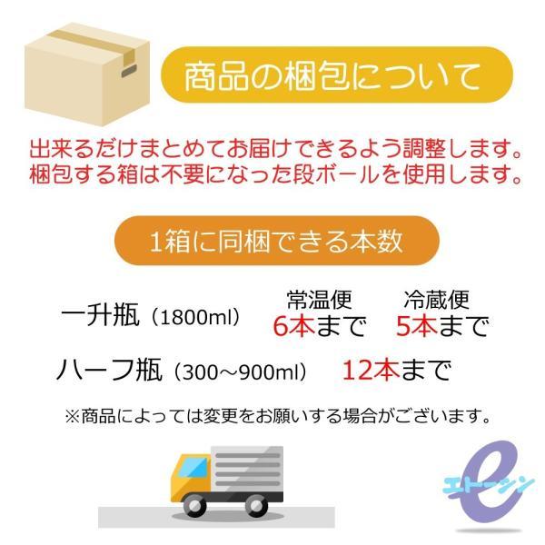 鷹来屋 特別純米酒 夏酒 1800ml 大分県 浜嶋酒造|etoshin|07