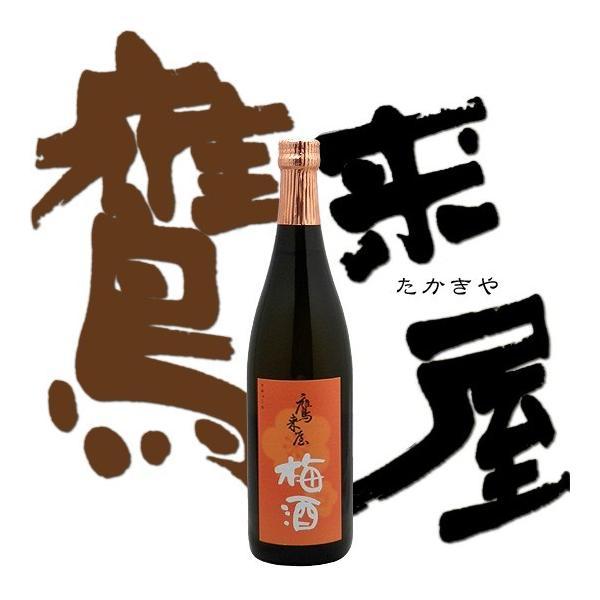 鷹来屋 梅酒 11度720ml 豊後大野市 浜嶋酒造|etoshin