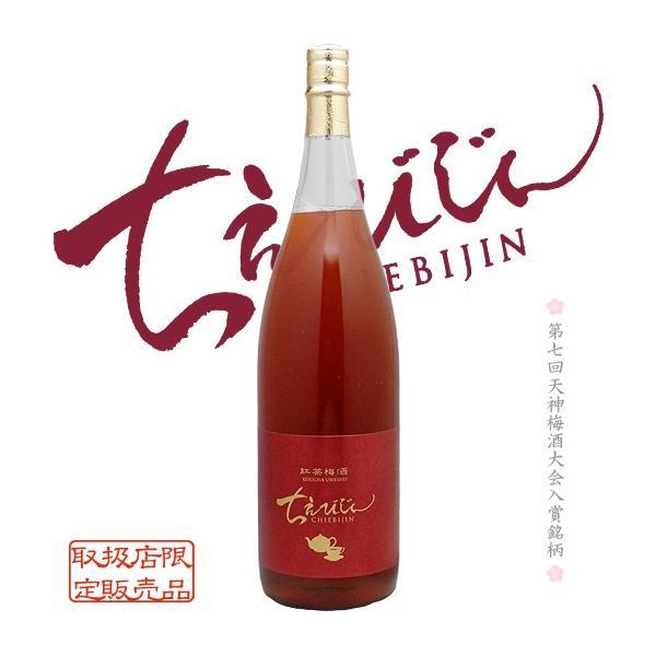 紅茶梅酒 ちえびじん 1800ml 大分県 中野酒造 etoshin