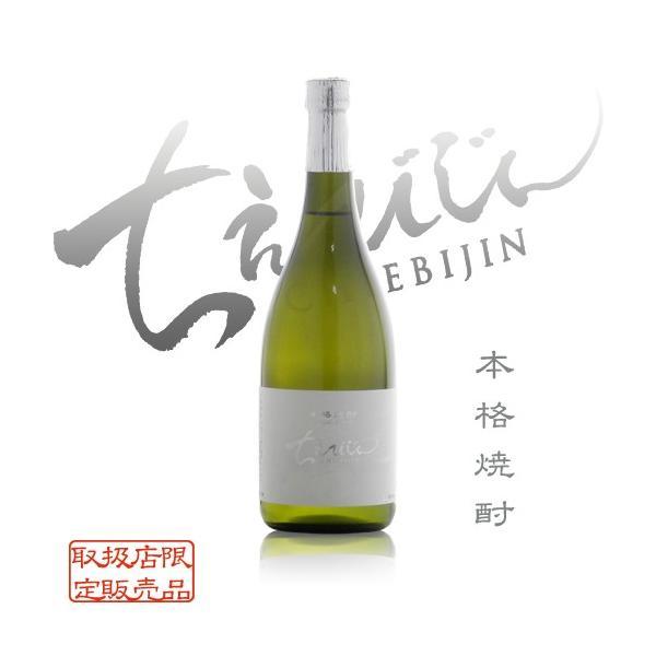 本格焼酎 ちえびじん 720ml 大分県 中野酒造|etoshin