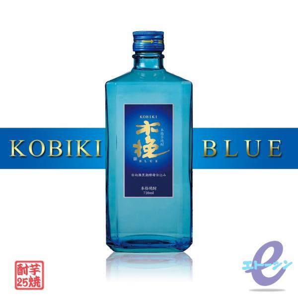 木挽BLUE 瓶 25度720ml 雲海酒造|etoshin