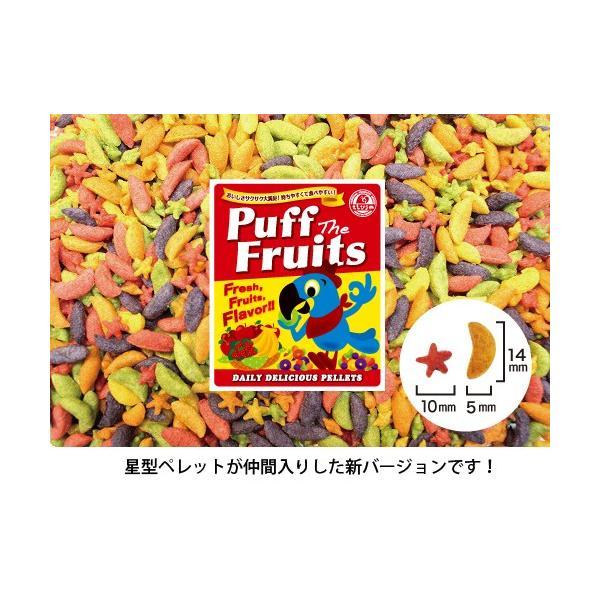 パフ・ザ・フルーツ【ムーン型】1kg【えとぴりかオリジナルペレット】|etpk|02