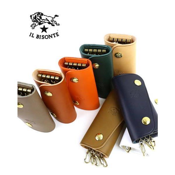 イルビゾンテ IL BISONTE レザースナップボタンキーケース(L)・5412305250-0061402