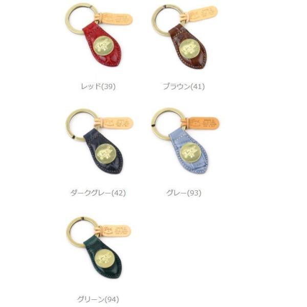 イルビゾンテ IL BISONTE 型押し レザーメダル付きキーホルダー・5432409250-0061502 メール便可能1|etre|02