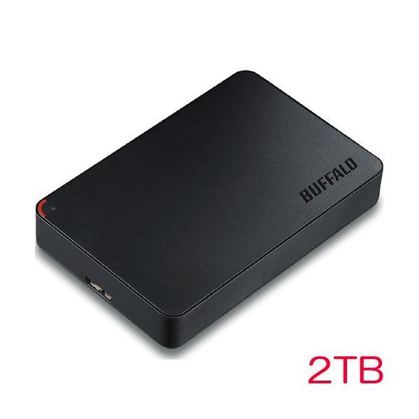 ポータブルHDD バッファロー HD-NRPCF2.0-GB [USB3.0 ポータブルHDD 2TB BUFFALO バッファロー]
