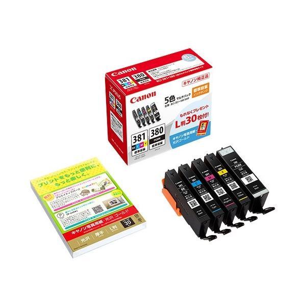 プリンターインクキヤノンBCI-381+380/5MP インクタンク2344C001