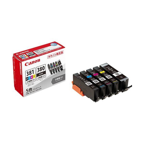 プリンターインクキヤノンBCI-381s+380s/5MP インクタンク2344C003