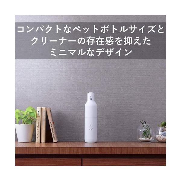 卓上クリーナー ツインバード HC-E205W [ボトル型クリーナー ホワイト]【ハンディクリーナー】|etrend-y|03