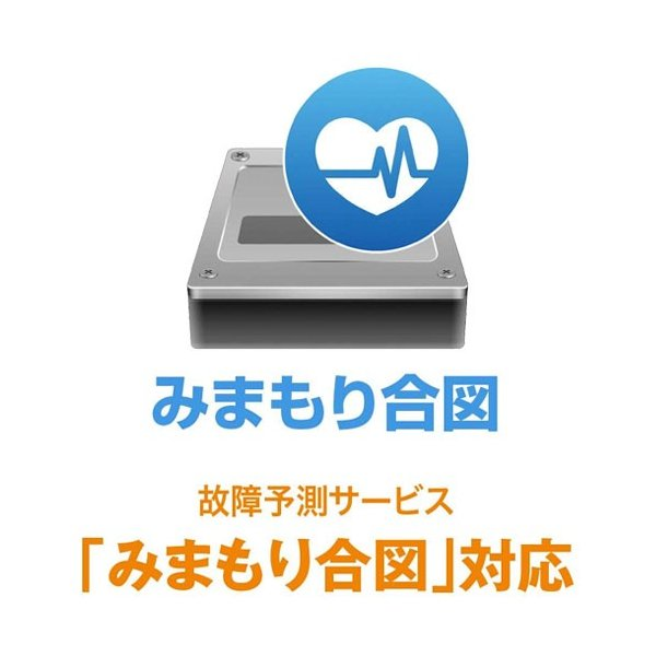 外付HDD バッファロー HD-NRLD4.0U3-BA [USB3.1/USB3.0/USB2.0 外付けHDD PC用&TV録画用 静音&防振&放熱設計 日本製 4TB]|etrend-y|04