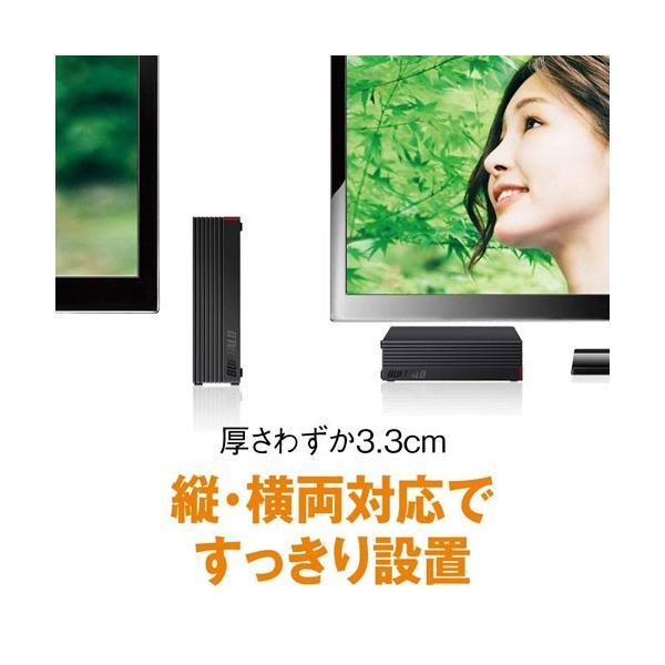 外付HDD バッファロー HD-NRLD4.0U3-BA [USB3.1/USB3.0/USB2.0 外付けHDD PC用&TV録画用 静音&防振&放熱設計 日本製 4TB]|etrend-y|05