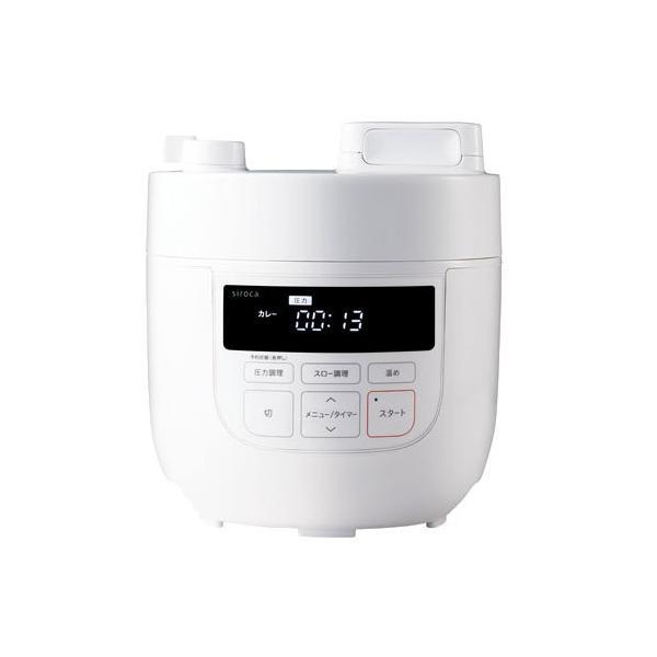 ★箱破損品特価★シロカ SP-D131WH [siroca 電気圧力鍋 SP-D131 ホワイト] etrend-y