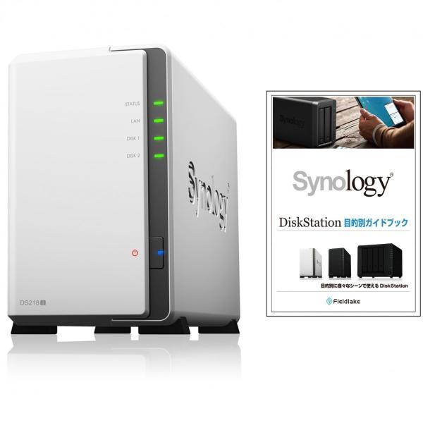 NAS本体 Synology DS218j/JP [★ガイドブック付き★ DiskStation 2ベイ NAS 2コア32bit CPU 512MBメモリ  SATA対応]|etrend-y