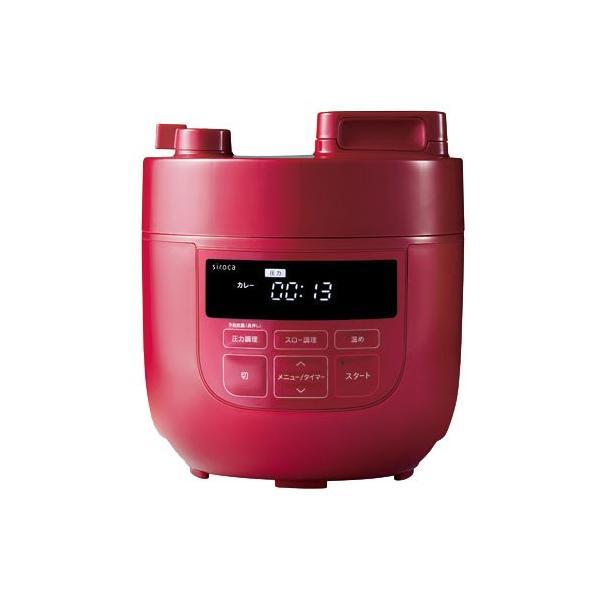 ★箱破損品特価★シロカ SP-D131RD [siroca 電気圧力鍋 SP-D131 レッド]|etrend-y