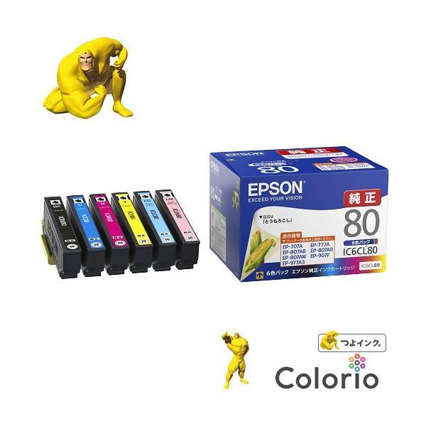 インクカートリッジ エプソン IC6CL80 [カラリオプリンター用 純正インクカートリッジ(6色パック)]|etrend-y