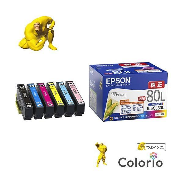 インクカートリッジ エプソン IC6CL80L [カラリオプリンター用 純正インクカートリッジ/増量(6色パック)]  etrend-y