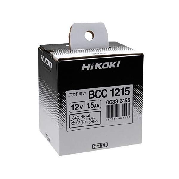 HiKOKI(ハイコーキ) 旧日立工機 12V ニカド電池 1.5Ah バッテリー BCC1215 ニッケルカドミウム電池パック|eureka-in-the-y|02