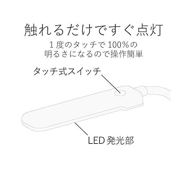 エレコム LEDクリップライト USBAC対応 タッチセンサー 広域配光 ホワイト LEC-C012WH|eureka-in-the-y|03