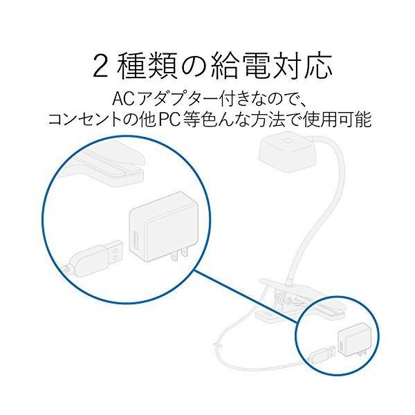 エレコム LEDクリップライト USBAC対応 タッチセンサー 広域配光 ホワイト LEC-C012WH|eureka-in-the-y|04
