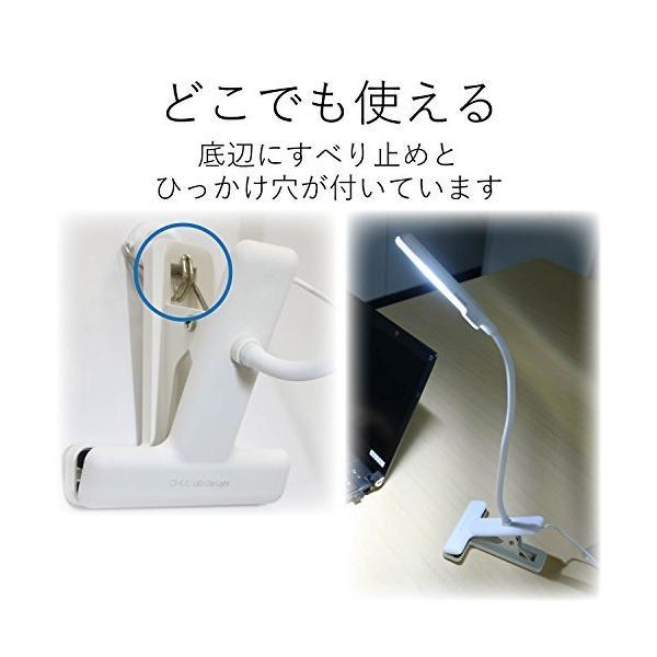 エレコム LEDクリップライト USBAC対応 タッチセンサー 広域配光 ホワイト LEC-C012WH|eureka-in-the-y|06