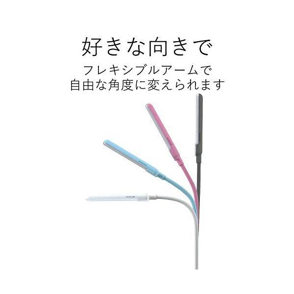 エレコム LEDクリップライト USBAC対応 タッチセンサー 広域配光 ホワイト LEC-C012WH|eureka-in-the-y|07