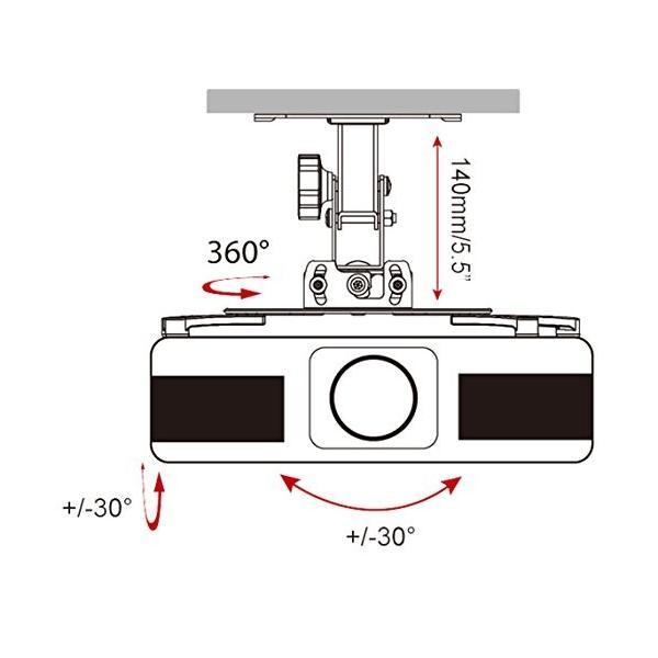 GIBBON MOUNTS プロジェクターマウント ブラケット 天吊り金具 壁掛け360度回転可能金 具 プロジェクターホルダー (