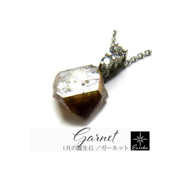 ガーネット 原石 ネックレス レインボーガーネット 天然石 パワーストーン ペンダント 1月 誕生石  レディース シルバー ギフト