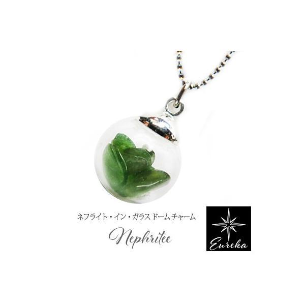 ネックレス 翡翠 ネフライト 原石 ペンダント 5月 誕生石 天然石  レディース シルバー ギフト プレゼント