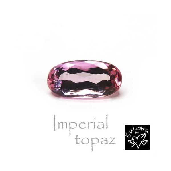 ピンクトパーズ ルース  インペリアルトパーズ 天然石 11月 誕生石 1.84ct オーダーメイド プレゼント|eureka1991