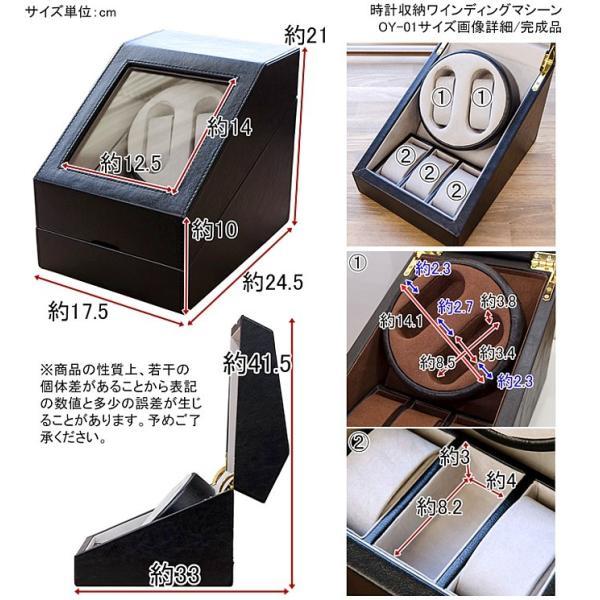 時計収納ワインディングマシーン W17.5×D24.5×H21 ブラウン色 OY-01 送料無料