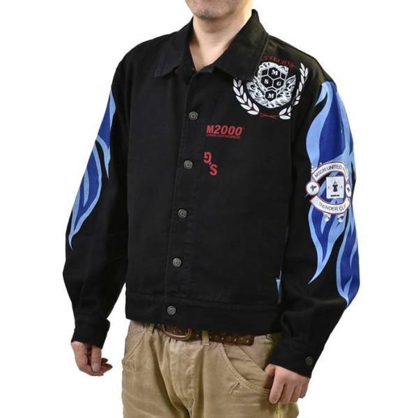 エムエスジーエム デニムジャケット MSGM 2740MH40L 84 ブラック メンズ ギフト プレゼント|eurobrand|02