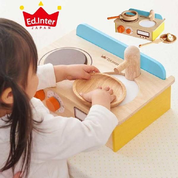 Ed.inter エドインター ジュージューくるりん!キッチン 木のままごとあそび ~ 2歳、3歳の男の子、女の子のお誕生日やクリスマスに!卓上・木製キッチンセット|eurobus