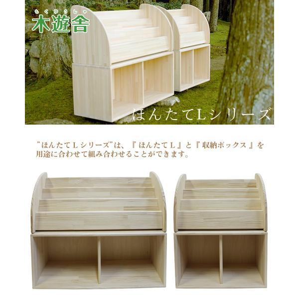 木遊舎 収納BOX 90cm high パイン eurobus 02