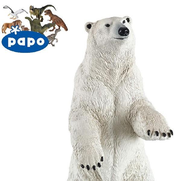 PAPO パポ社 シロクマ(立) ~ フランス、PAPO(パポ社)のWild Animalsシリーズ、野生の動物のフィギュア。リアルな表情が魅力のインドサイ。