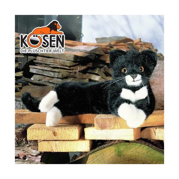 KOESEN ケーセン社 ねそべり猫 (小) 黒 5470|eurobus