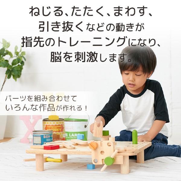 I'm Toy アイムトイ ABCカーペンターテーブル ~ 男の子、女の子の1歳の誕生日プレゼント、クリスマスプレゼントにおすすめ。|eurobus|02