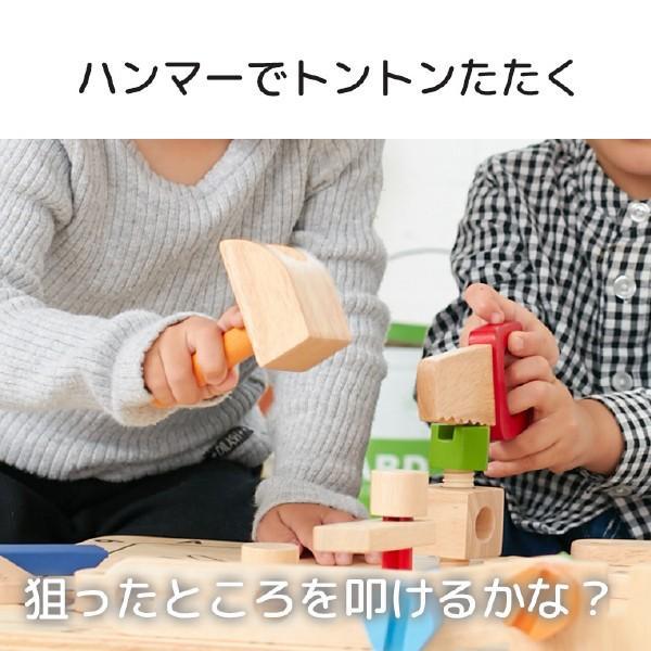 I'm Toy アイムトイ ABCカーペンターテーブル ~ 男の子、女の子の1歳の誕生日プレゼント、クリスマスプレゼントにおすすめ。|eurobus|04