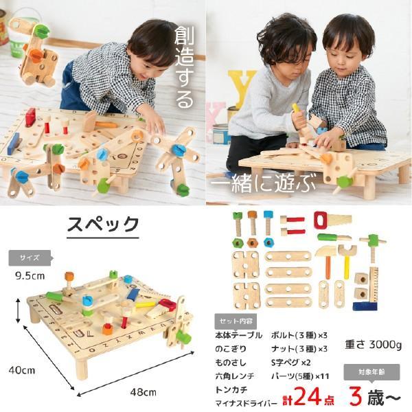 I'm Toy アイムトイ ABCカーペンターテーブル ~ 男の子、女の子の1歳の誕生日プレゼント、クリスマスプレゼントにおすすめ。|eurobus|08