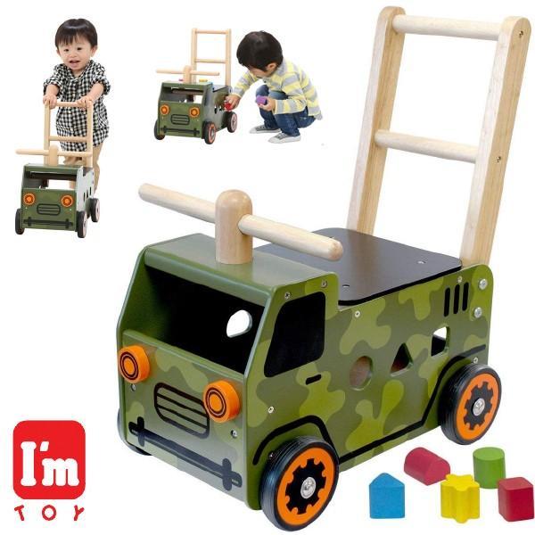I'm Toy アイムトイ ウォーカー&ライド アーミートラック ~ 男の子、女の子の1歳の誕生日プレゼント、クリスマスプレゼントにおすすめ。