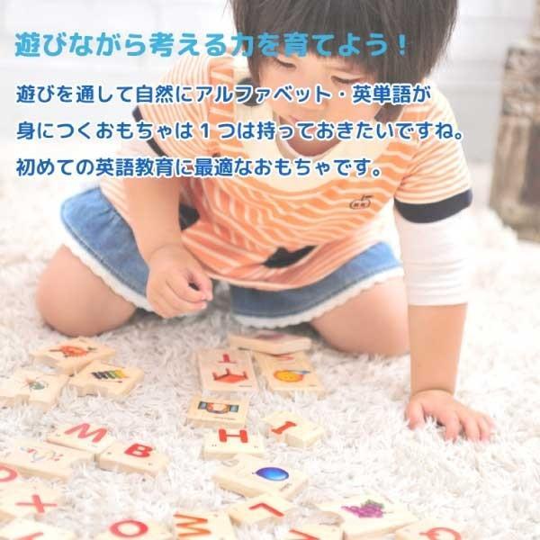 Voila ボイラ ジグソーアルファベットパズル 名入れセット3歳の男の子、女の子の誕生日プレゼントにおすすめ。タイの老舗木製玩具メーカーVoila(ボイラ)の木製知|eurobus|03