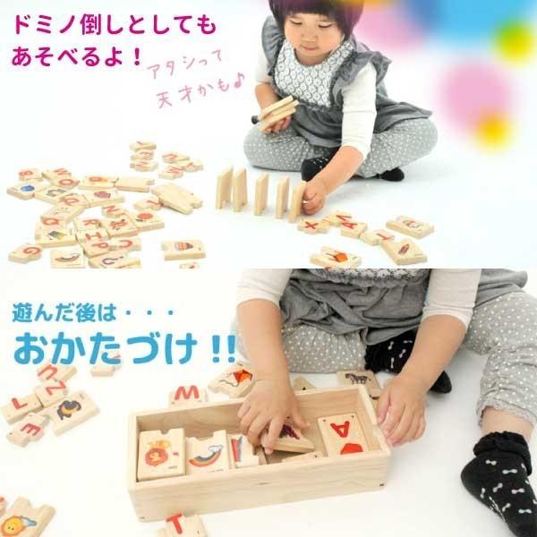 Voila ボイラ ジグソーアルファベットパズル 名入れセット3歳の男の子、女の子の誕生日プレゼントにおすすめ。タイの老舗木製玩具メーカーVoila(ボイラ)の木製知|eurobus|04