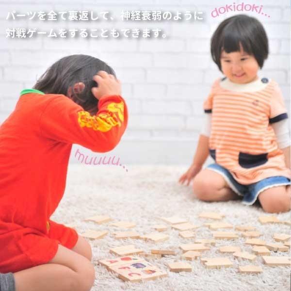 Voila ボイラ ジグソーアルファベットパズル 名入れセット3歳の男の子、女の子の誕生日プレゼントにおすすめ。タイの老舗木製玩具メーカーVoila(ボイラ)の木製知|eurobus|05