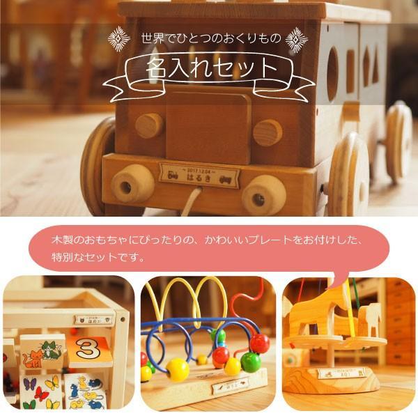 Voila ボイラ ジグソーアルファベットパズル 名入れセット3歳の男の子、女の子の誕生日プレゼントにおすすめ。タイの老舗木製玩具メーカーVoila(ボイラ)の木製知|eurobus|06
