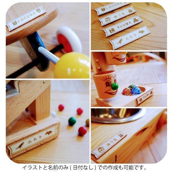Voila ボイラ ジグソーアルファベットパズル 名入れセット3歳の男の子、女の子の誕生日プレゼントにおすすめ。タイの老舗木製玩具メーカーVoila(ボイラ)の木製知|eurobus|09