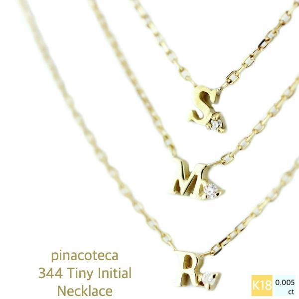 pina344nc