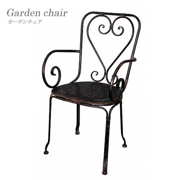 在庫少要確認 チェア ガーデンチェア chair ブラック アンティーク アイアン 鉄製 ガーデン 庭 シャビー おしゃれ 送料無料 81801